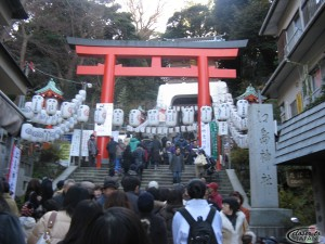 hatsumode : praying at shrine on 1-3 January