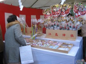 newyear's decorations for sale at a shrine